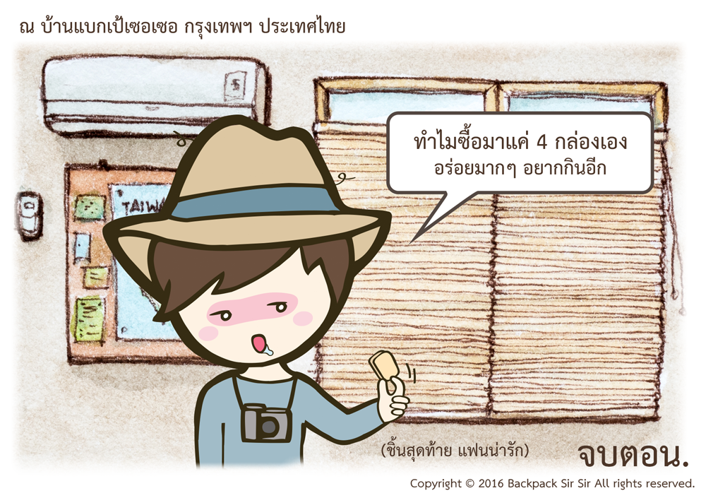 BlogStory001-11
