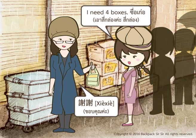 BlogStory001-9