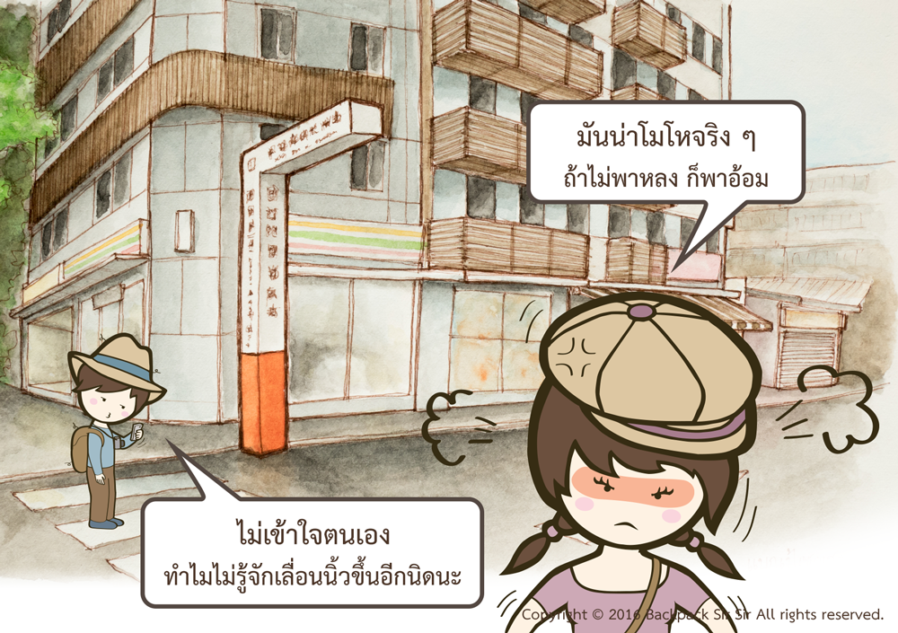 BlogStory003-9