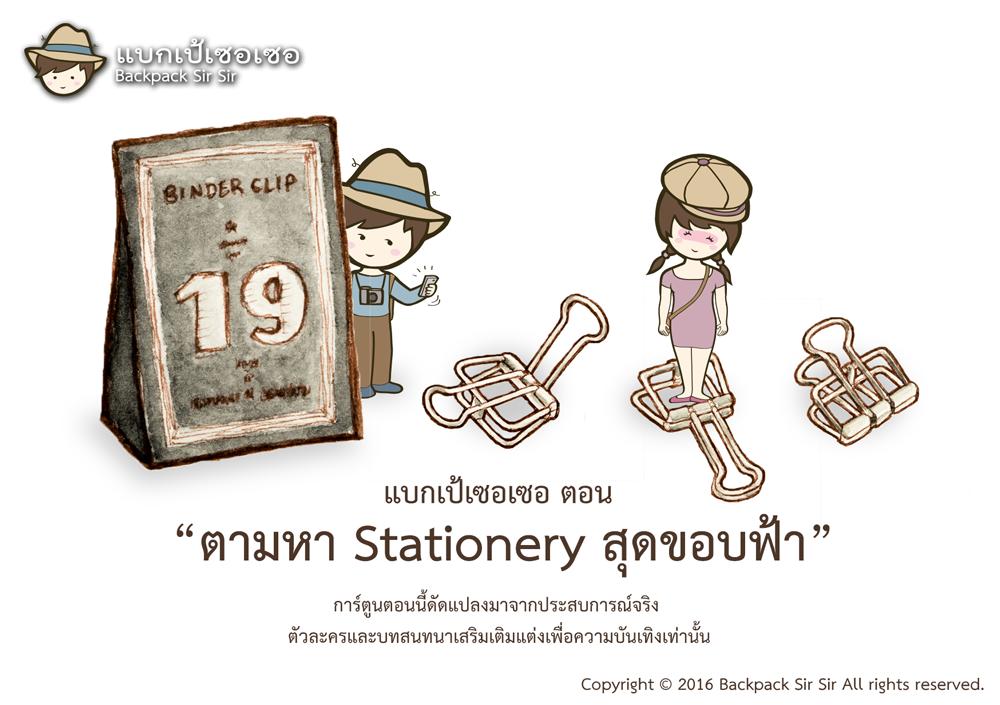 BlogStory003-title