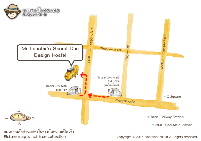 blogstory008-map