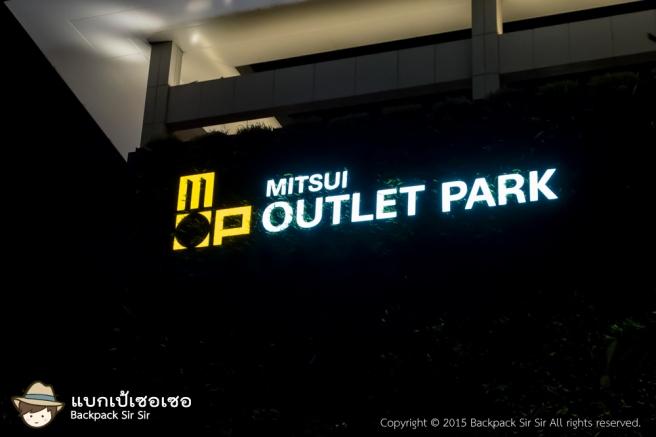 แบกเป้เซอเซอ ตอน ไป Mitsui Outlet ด้วยรถไฟฟ้ากัน
