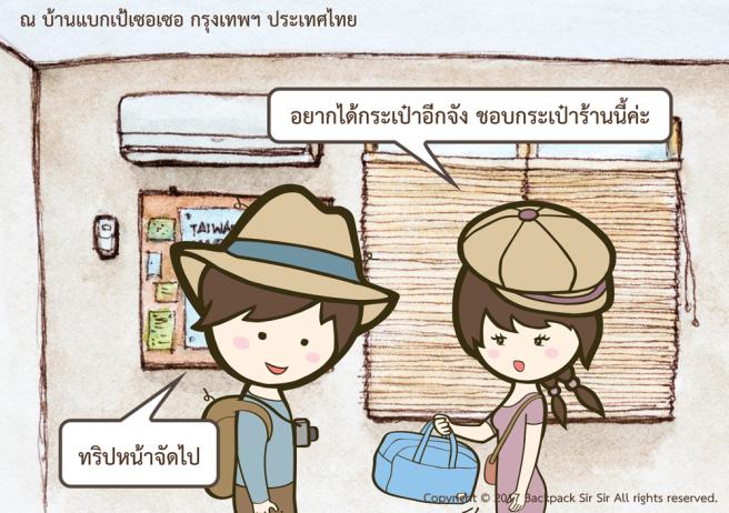 BlogStory011-4
