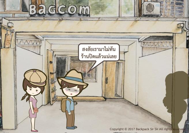 BlogStory011-9