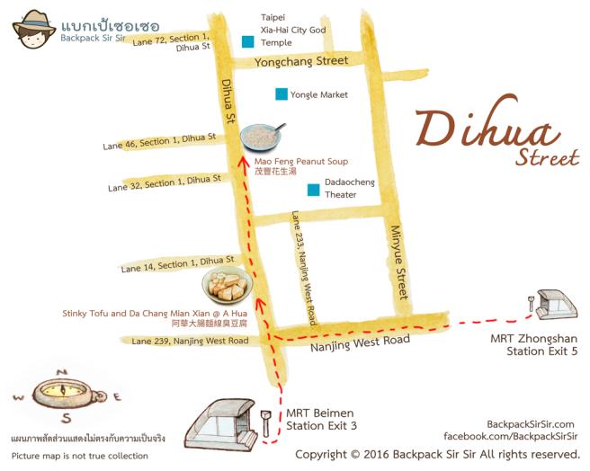 Dihua-Street-map