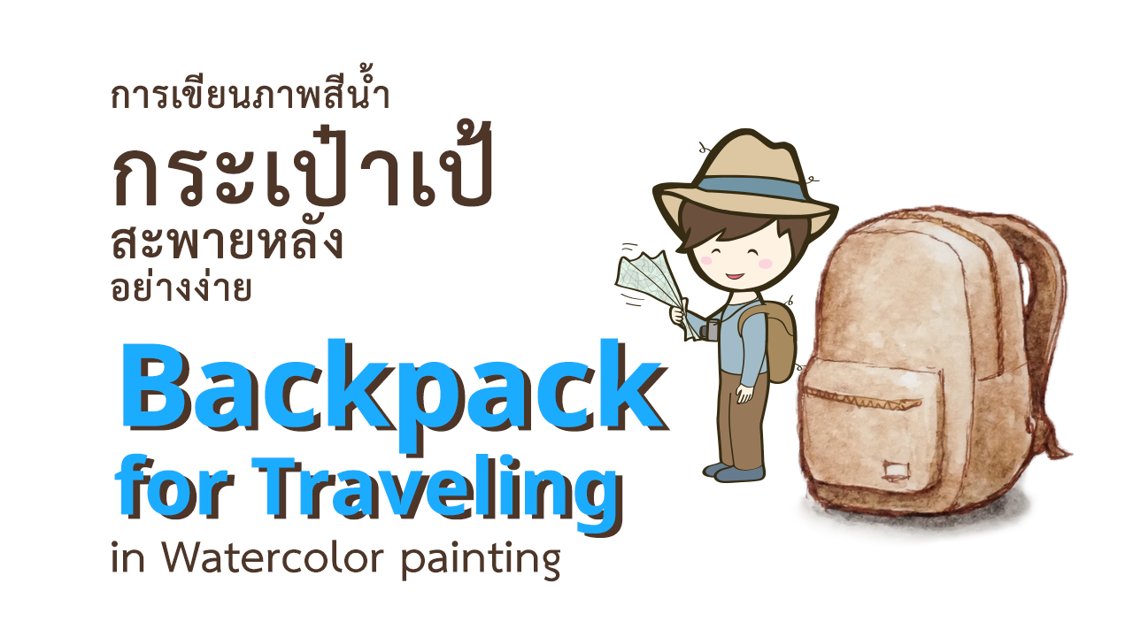 Backpack-Title