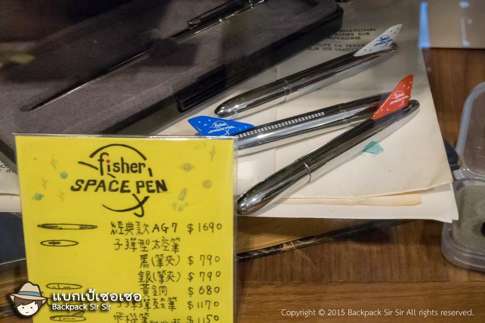 รีวิวร้านเครื่องเขียนมีสไตล์ Plain Stationery Taipei ย่านกงก่วน ไทเป ไต้หวัน