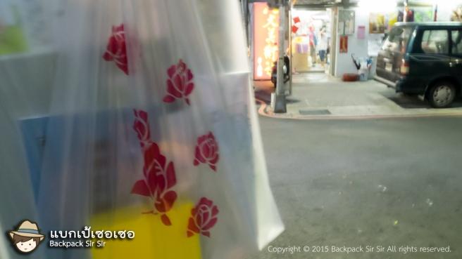 ร้านปาต้าเหมยซู่เส๋อ 八大美術社Daan district, Taipei