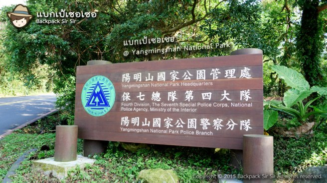 PhotoYangmingshan11
