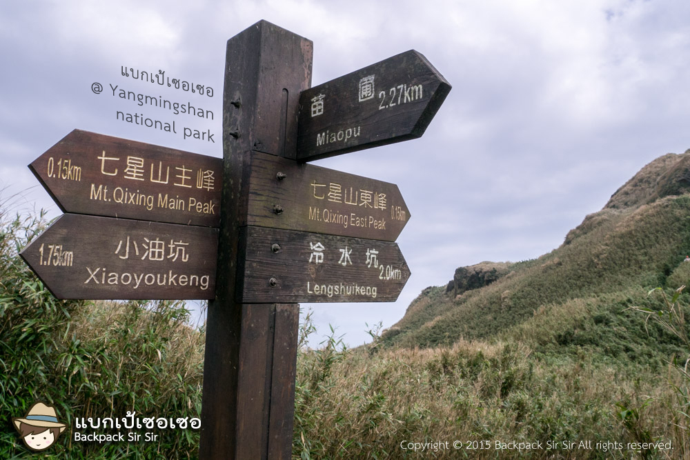PhotoYangmingshan19