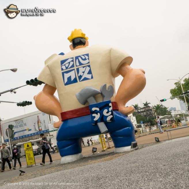 ความลับของรูปปั้น Labour and fishwoman statue ที่ Pier-2 Art Centre ในเกาสง ไต้หวัน