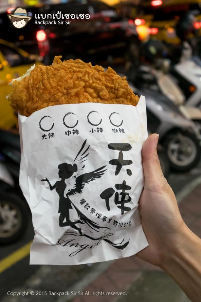 รีวิวไก่ทอด Angel Fried Chicken Kaohsiung Taiwan 天使雞排 กรอบนอก นุ่มใน ที่เกาสง ไต้หวัน