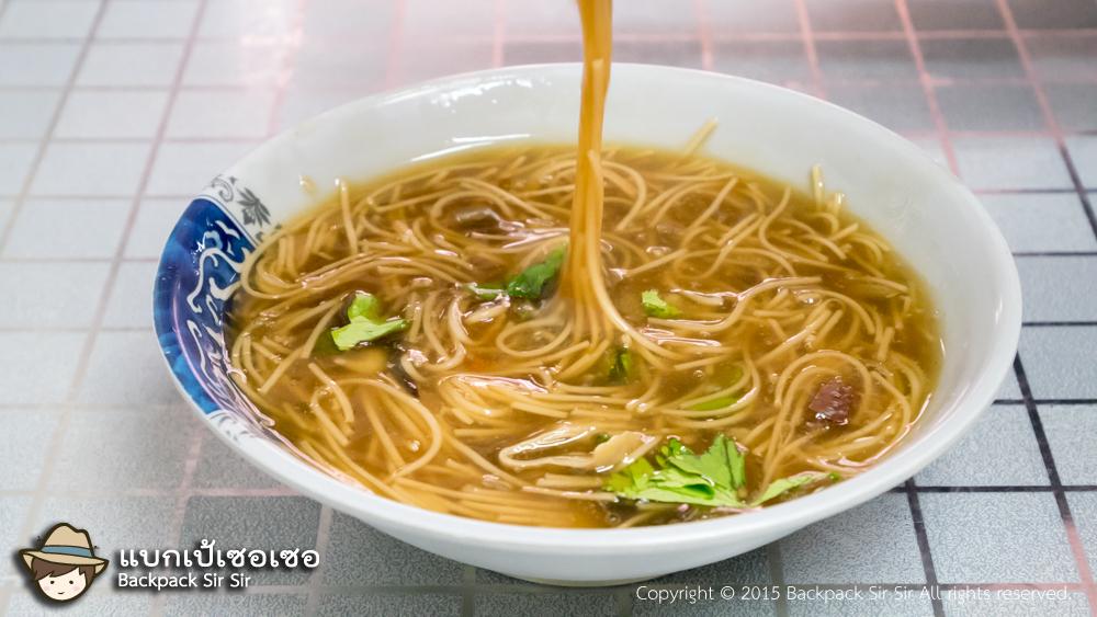 รีวิวก๋วยเตี๋ยวหมี่ซั่วและเต้าหู้เหม็นร้านอาฮัว A Hua Stinky Tofu Da Chang Mian Xian 阿華大腸麵線臭豆腐