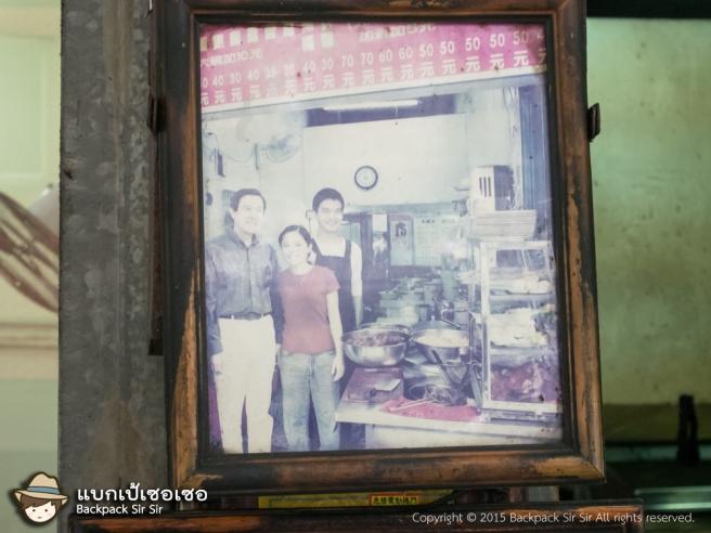 รีวิวข้าวขาหมูไต้หวัน ร้าน Zheng Pork Knuckle 鄭記豬腳飯 ใกล้ Taipei Main Staiton ในไทเป Taiwan