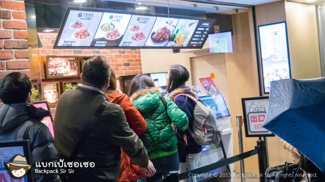 รีวิวไก่ทอดไต้หวัน 1973 Fried Chicken Taiwan ซีเหมินติง ในไทเป ไต้หวัน