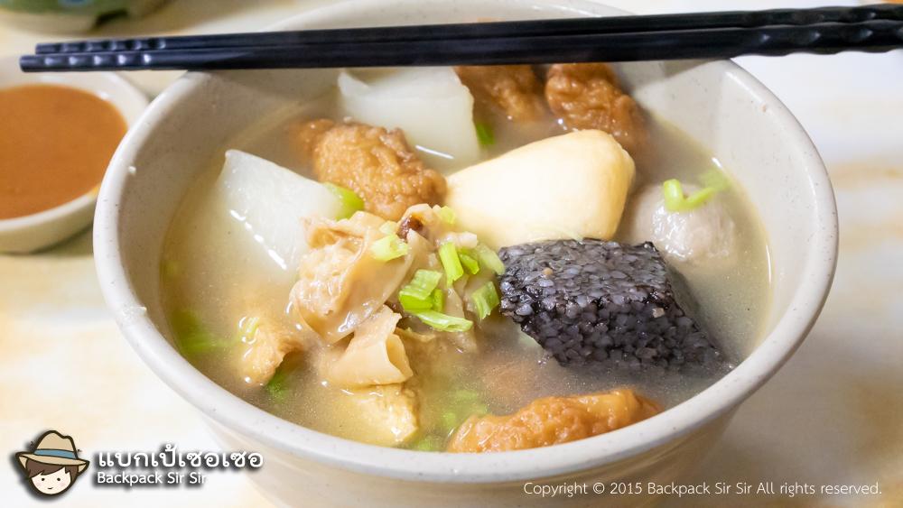 รีวิวก๋วยเตี๋ยวเทมปูระ Tempura Noodle ร้าน A Lai Tian Bu La 阿來甜不辣 ไทเป ไต้หวัน