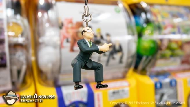หยอดตู้กาชาปองลุ้นของเล่น Gashapon Capsule Toy ガシャポン ที่ไทเป ไต้หวัน