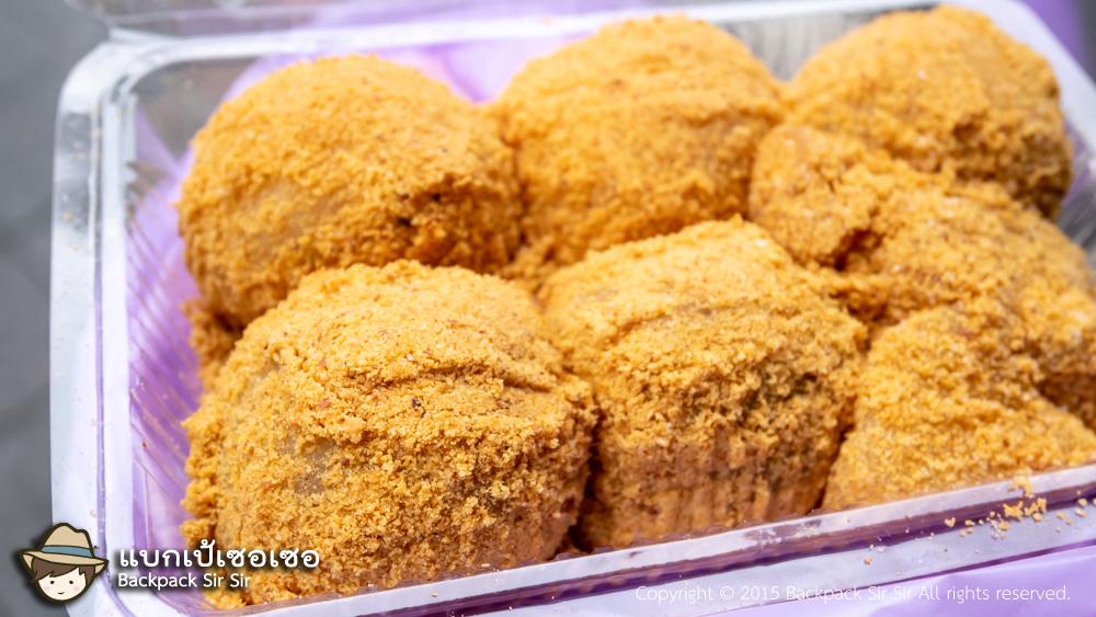 รีวิวขนมโมจิไต้หวัน ร้าน Bulao Hakka Traditional Mochi 不老客家傳統麻糬 เที่ยวไต้หวัน ที่ไทเป
