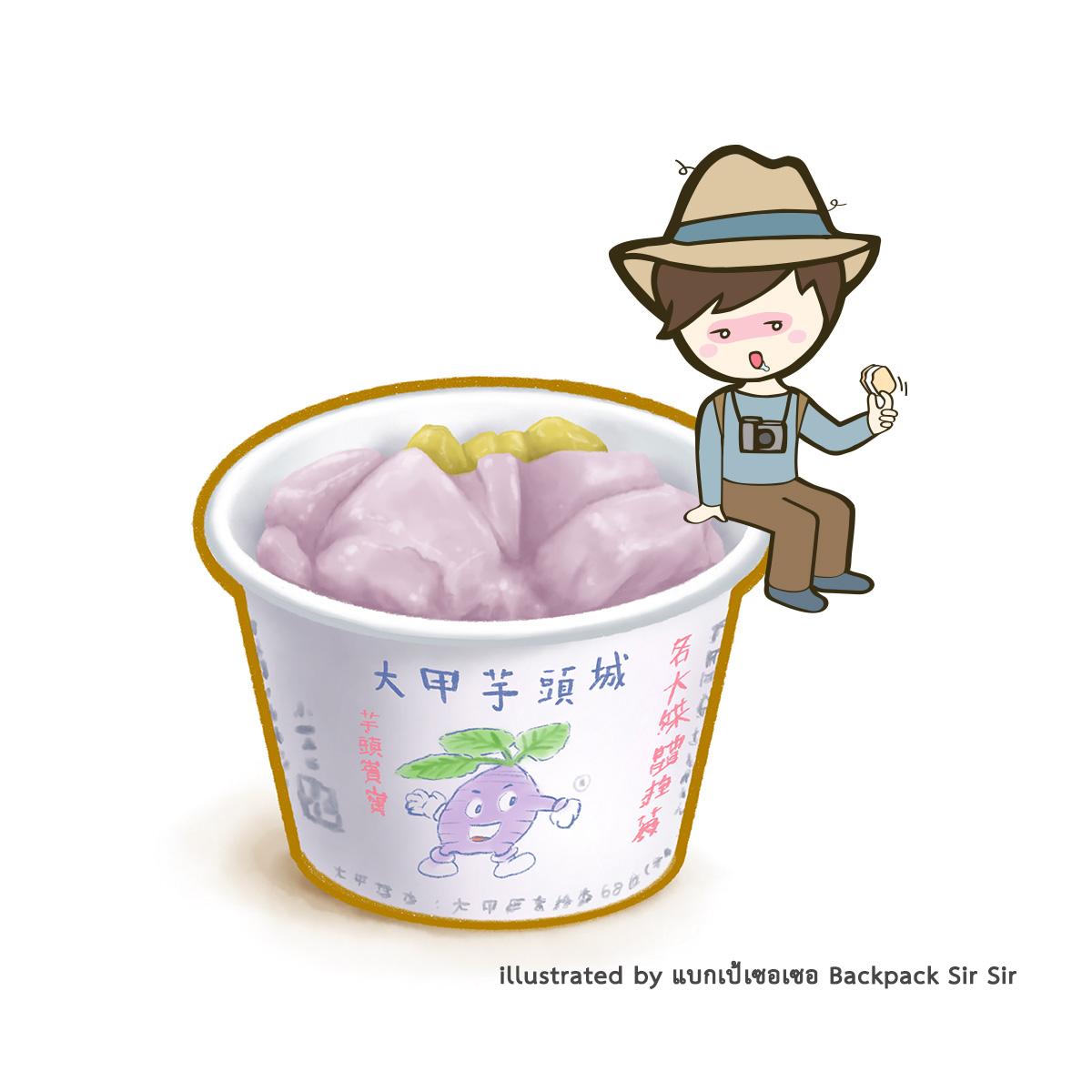 Taro_Dessert-Dajia-Post-1200