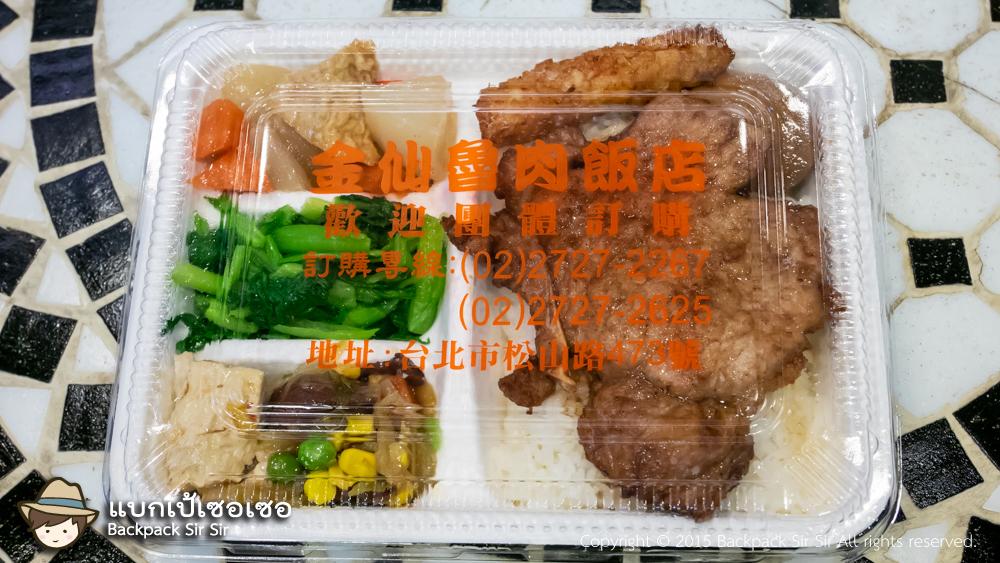 รีวิวร้านอาหาร Jin Xian 金仙蝦捲店 松山店 อาหารไต้หวัน ของกินในไทเป เที่ยวไต้หวันด้วยตนเองสไตล์แบกเป้เซอเซอ