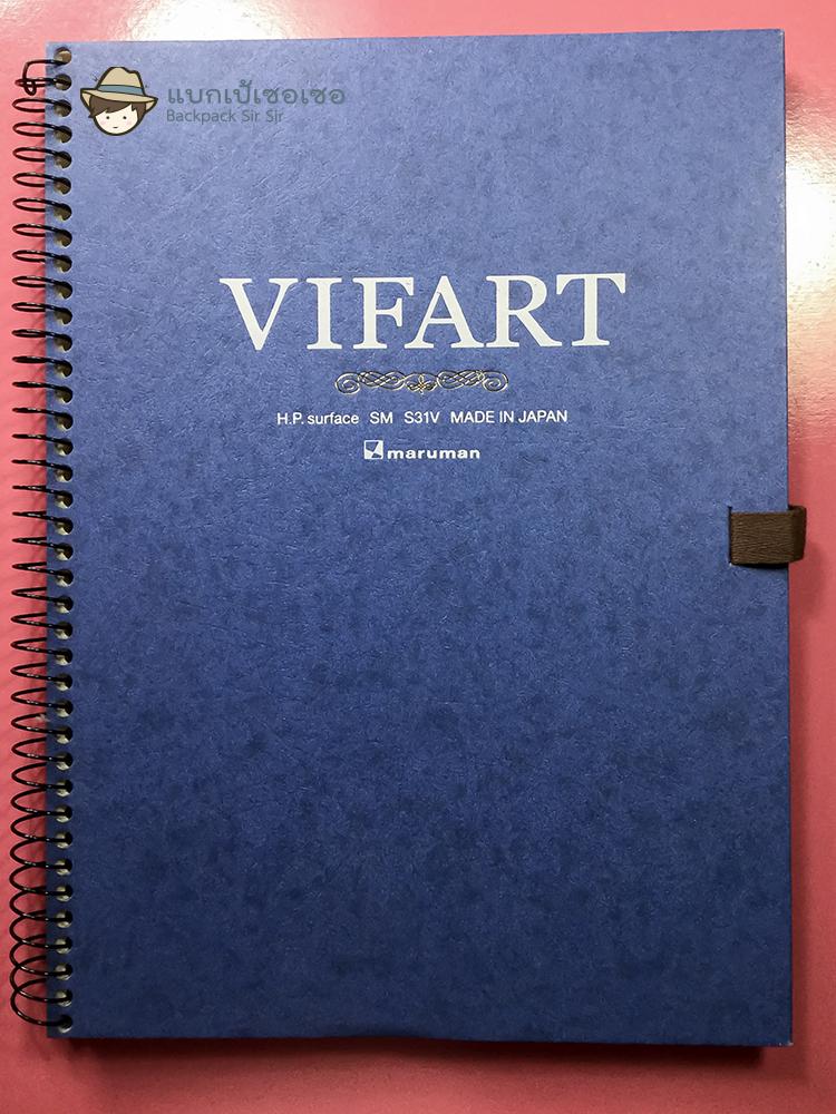 รีวิวสมุดวาดรูป สมุดระบายสีน้ำ สมุดบันทึกปกหนัง ซื้อจากไต้หวัน Drawing Paper Watercolor Paper