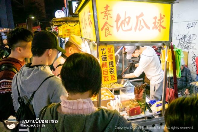 รีวิวขนมไข่นกกระทาทอด Sushi Sweet Potato Ball Taiwan 素食地瓜球 ของกิน ย่านกงกวน ไทเป เที่ยวไต้หวัน