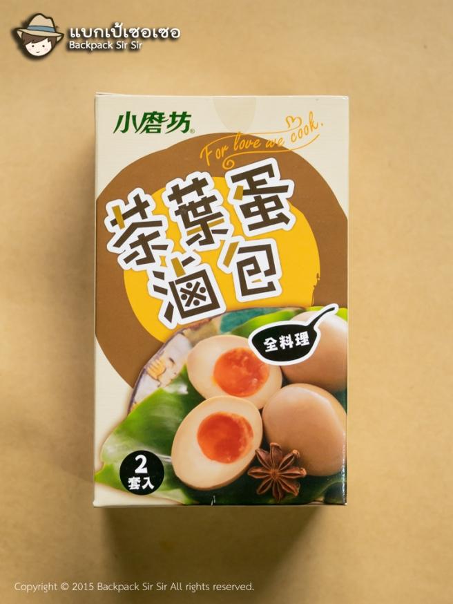 แบกเป้เซอเซอ The Kitchen วิธีทำไข่ต้มชา ไต้หวัน DIY Taiwan tea eggs สูตรไข่ต้มใบชา ไข่ใบชาที่มีกลิ่นบรรยากาศไต้หวัน How to make taiwanese tea eggs