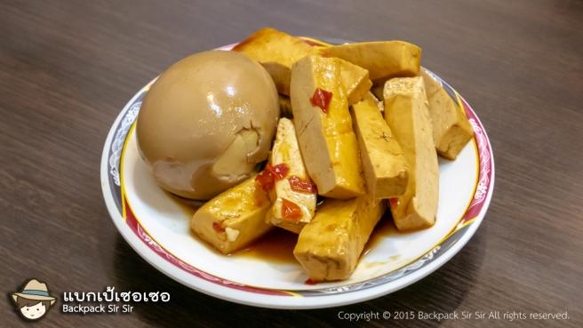 รีวิวเกี๊ยวน้ําหมู ร้าน Laohu Jiang 老虎醬 溫州大餛飩 Pork Wonton Soup and Noodle เที่ยวไต้หวันด้วยตนเอง