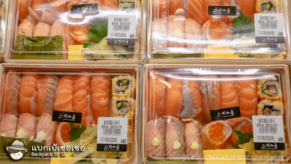 รีวิวตลาดปลาไทเป Taipei Fish Market 臺北魚市 ร้าน Addiction Aquatic Development 上引水產 เที่ยวไต้หวัน