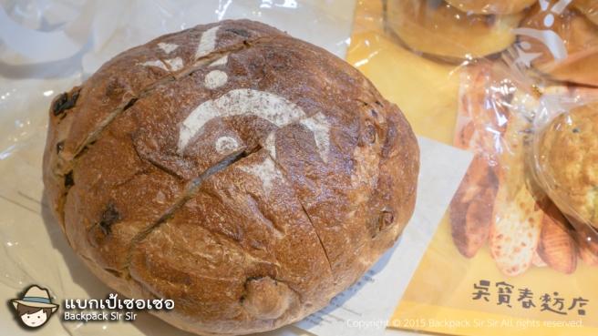 รีวิวขนมปังไต้หวัน Wu Pao Chun Bakery 吳寶春麥方店 ซื้อจากร้านเบเกอรี่ใน Eslite Spectrum Taipei Taiwan