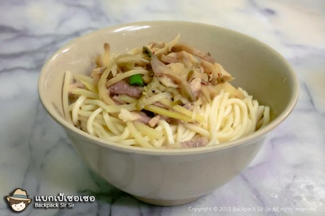รีวิวเกี๊ยวน้ําหมูสับ Kings Uen Jou Wonton 金記溫州餛飩大王 ที่เกาสง  เที่ยวไต้หวันด้วยตนเอง Taiwan food