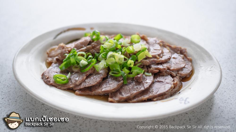 รีวิวก๋วยเตี๋ยวเนื้อไต้หวัน ร้าน Qiuxia 秋霞麵店 Taiwanese beef noodle soup ที่ไถตง เที่ยวไต้หวัน