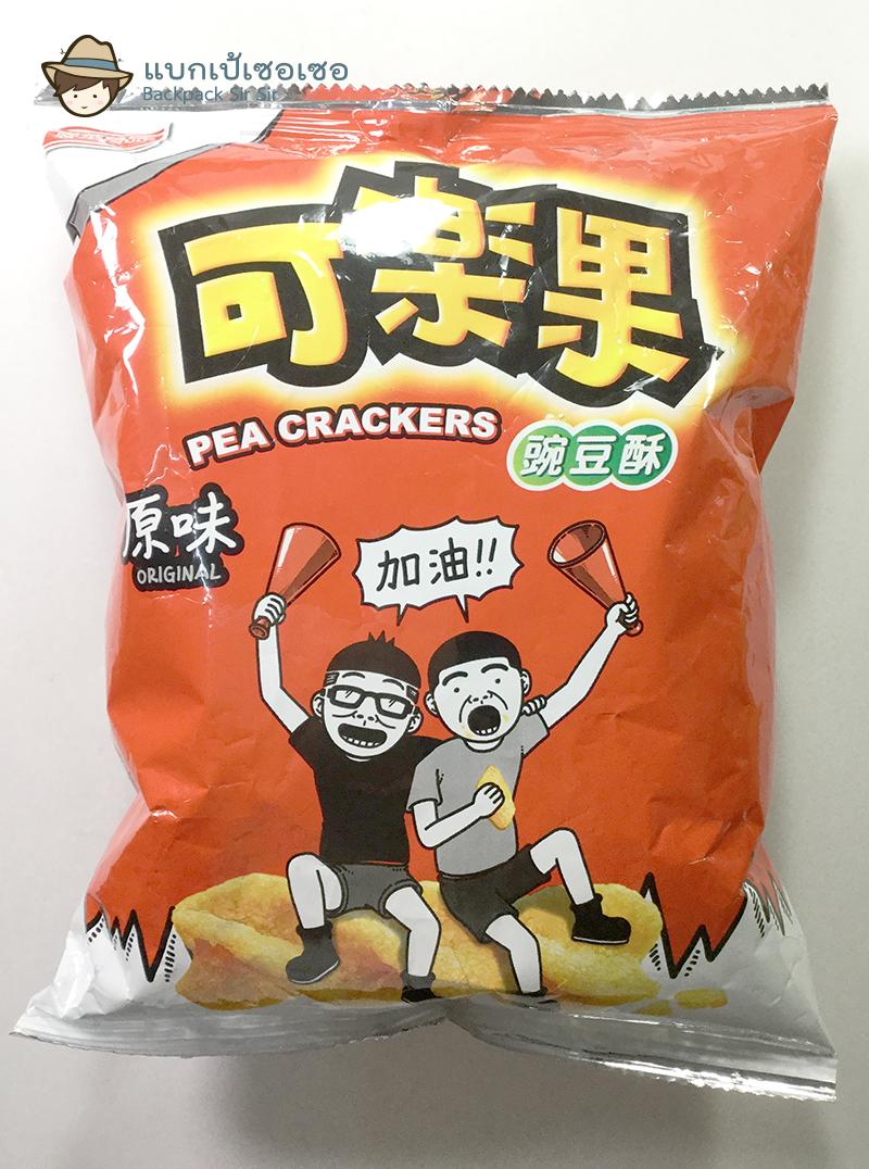 รีวิวขนม Koloko Pea Crackers 可樂果, Karamucho カラムーチョ ช้อนชามแก้วน้ำจากไต้หวัน