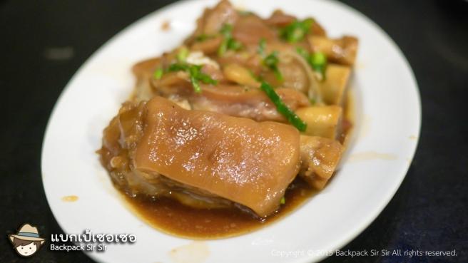 รีวิวข้าวขาหมูคากิ Fu Ba Wang Zhu Jiao 富霸王豬腳 Braised Pork Feet Rice ที่ไทเป เที่ยวไต้หวันด้วยตนเอง