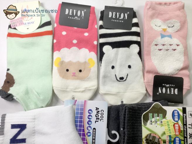รีวิวถุงเท้าน่ารัก ๆ ซื้อจากไต้หวัน Taiwan Cute Socks ถุงเท้ากีฬา ออกกำลังกาย