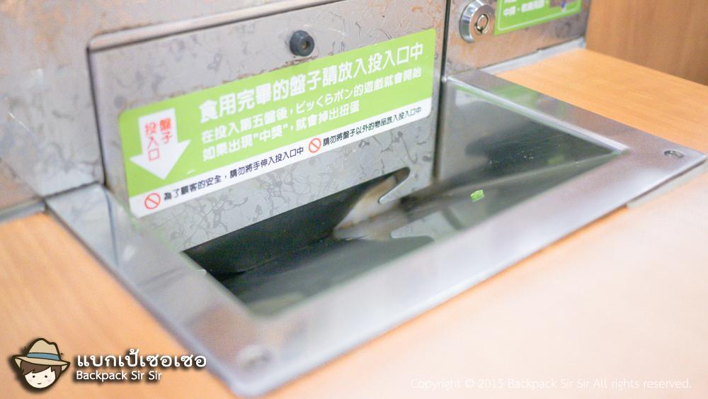 รีวิวซูชิสายพานอร่อย Kura Sushi Taipei くら寿司 ข้าวปั้นหน้าปลาดิบที่ไทเป เที่ยวไต้หวันด้วยตนเอง