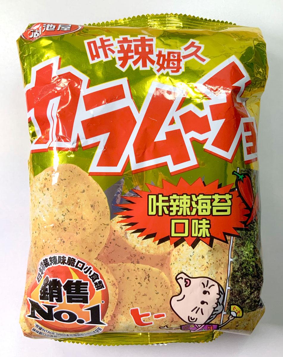 รีวิวขนมมันฝรั่ง คารามูโจ้ Karamucho potato chips ซื้อจากไต้หวัน