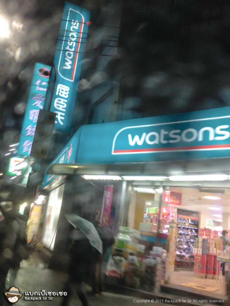 ซื้อยาแก้ปวดหัวที่ไต้หวัน และกินเต้าฮวยเย็นที่ Hsinchu
