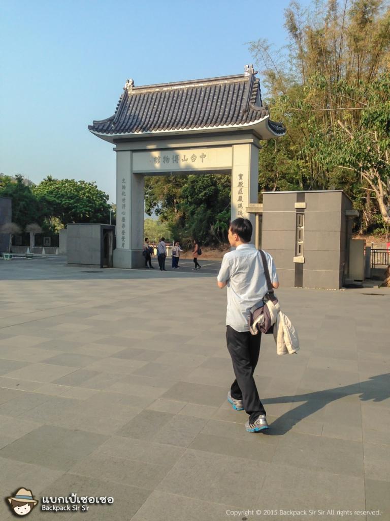 วัดจงไถฉานซื่อ ที่เมืองหนานโถว ไต้หวัน