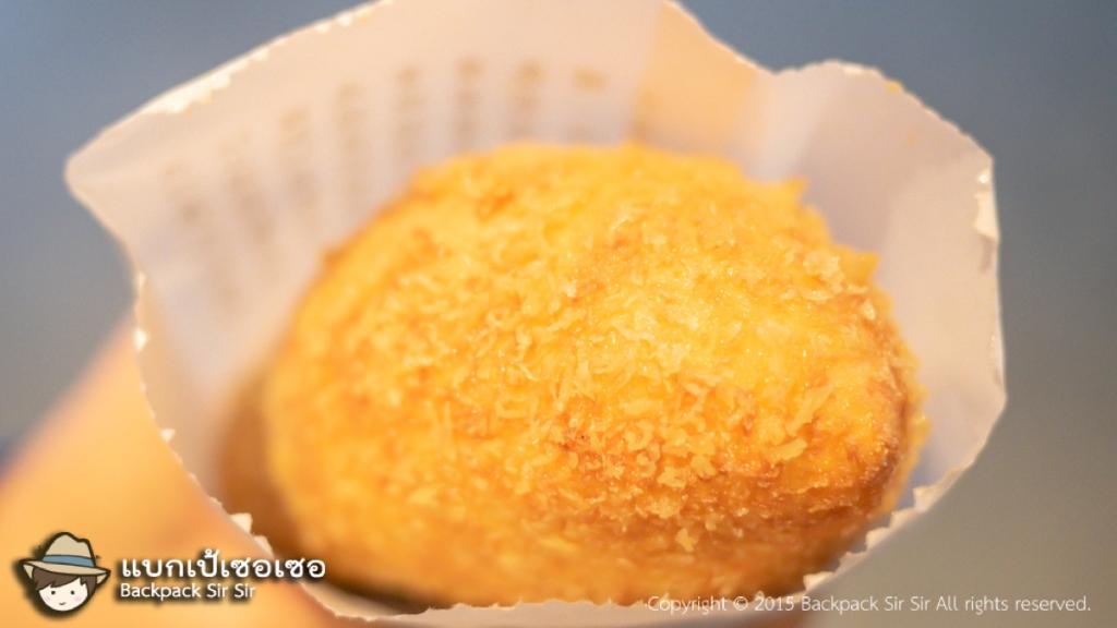 ขนมปังแกงกะหรี่ญี่ปุ่น Japanese Curry Bread ซึ่งควรกินตอนร้อน ๆ