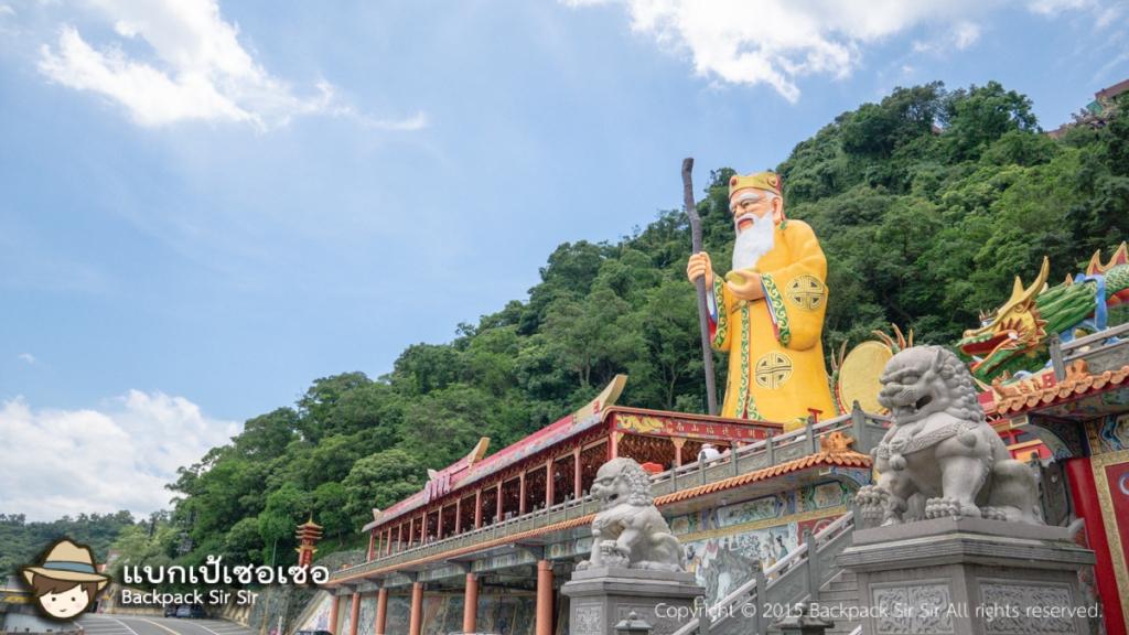 วัด Hongludi Nanshan Fude Temple (烘爐地南山福德宮)