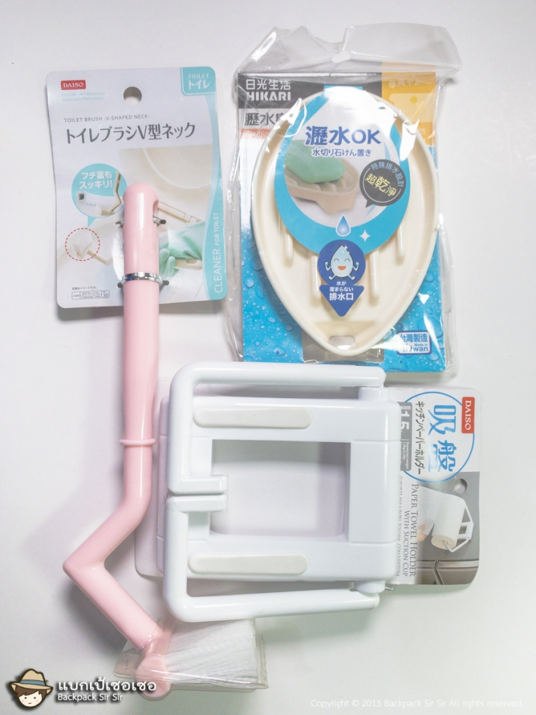 ของใช้ในห้องน้ำ bathroom items
