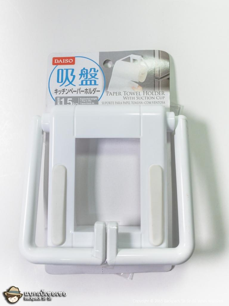 Daiso bathroom items ที่แขวนกระดาษทิชชู่