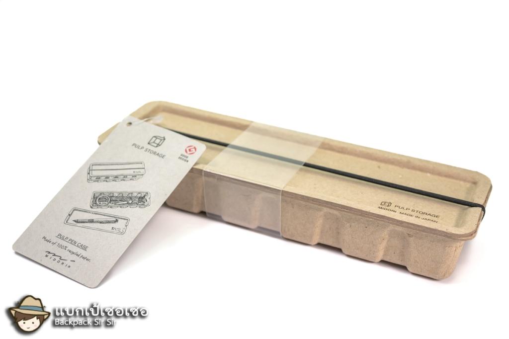 กล่องดินสอ Midori Pulp pen case storage