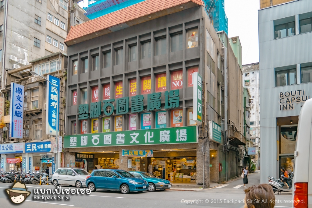 ร้านหนังสือ Tien Chiao Shih 墊腳石圖書文化廣場 Taipei Main Station, Taiwan