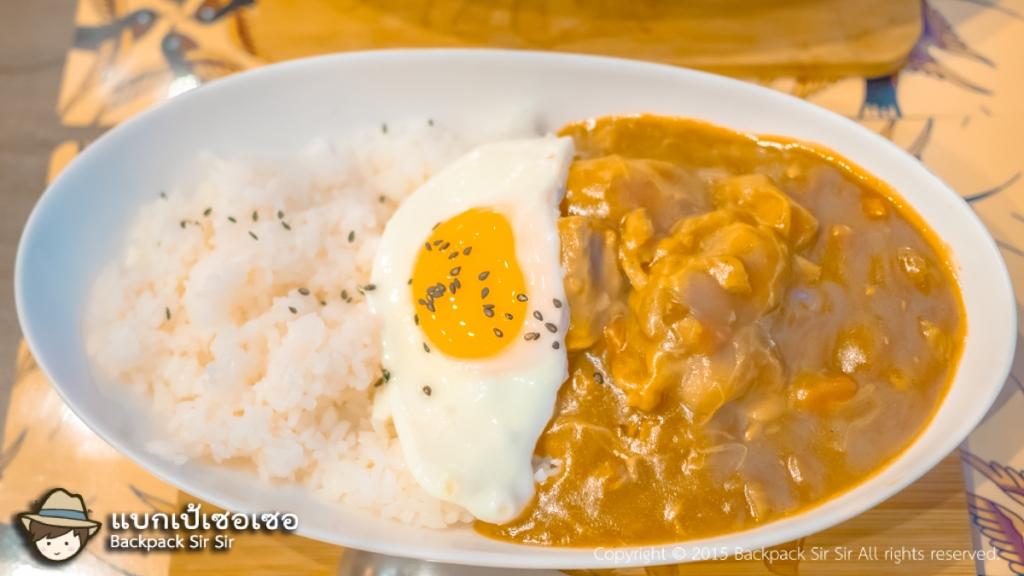 ข้าวหน้าแกงกระหรี่ ที่ร้าน Sato Curry 佐藤咖哩 ไทเป เที่ยวไต้หวันด้วยตนเอง