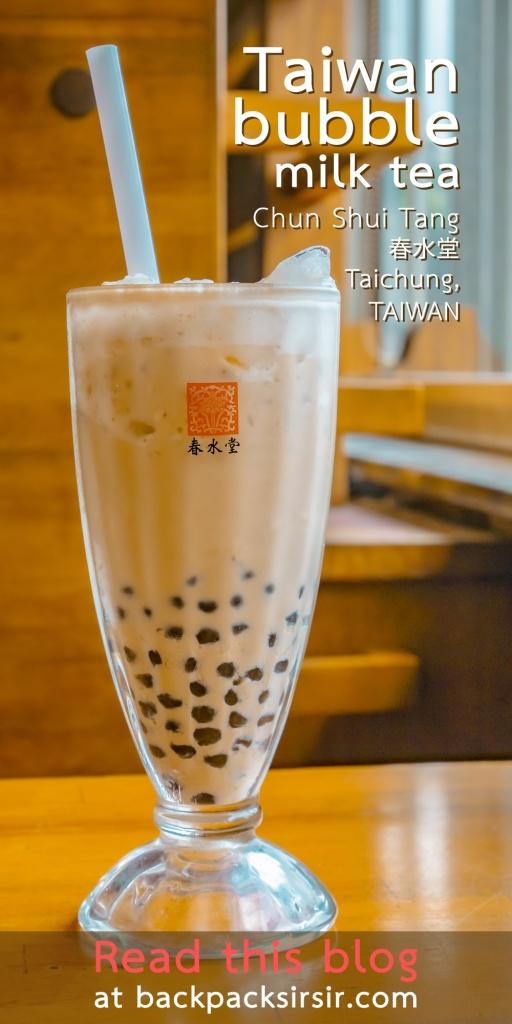 ชิมชานมไข่มุก Chun Shui Tang (春水堂) bubble tea เที่ยวไถจง ไต้หวัน Taichung, Taiwan