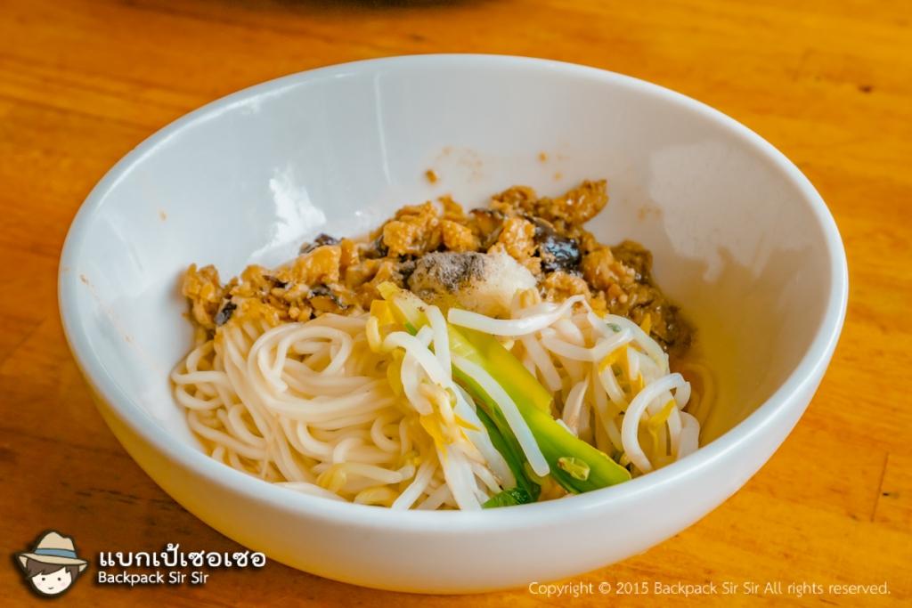 ก๋วยเตี๋ยว Kung-Fu noodles
