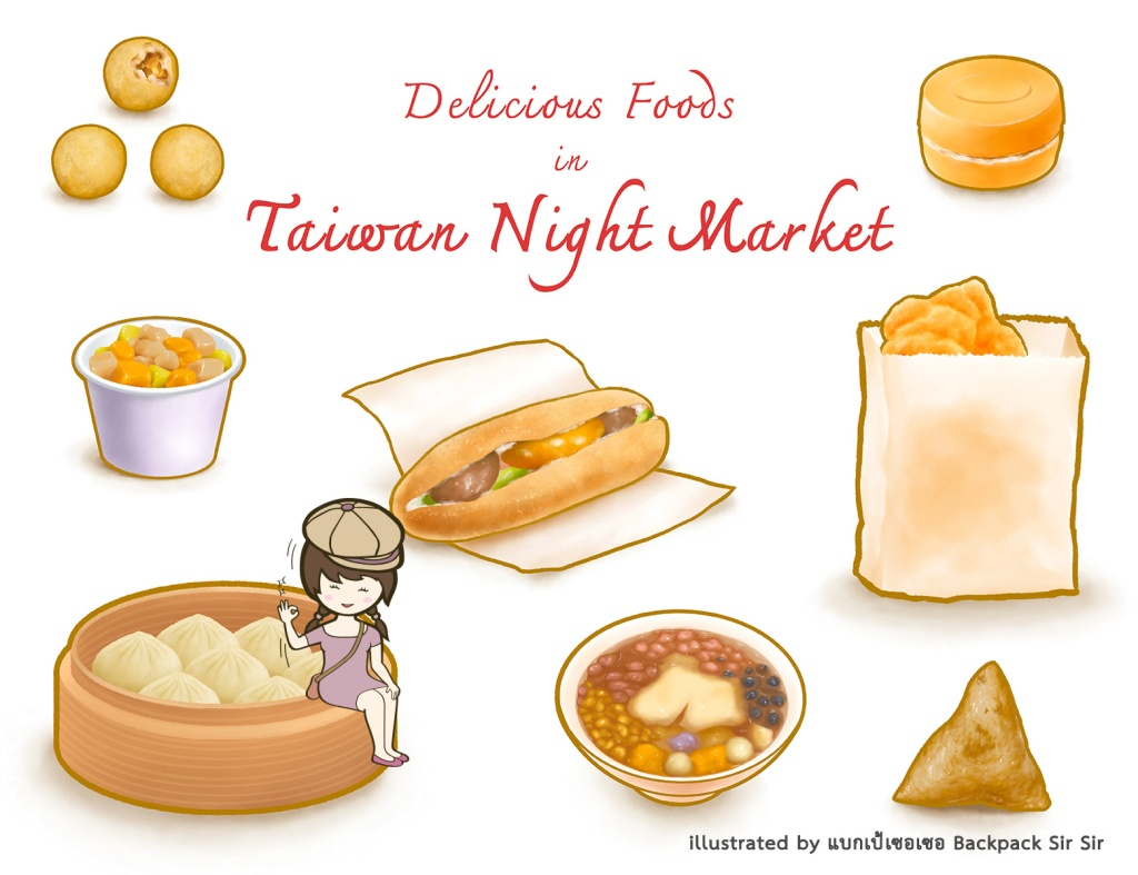 Delicious foods in Taiwan night market illustration set