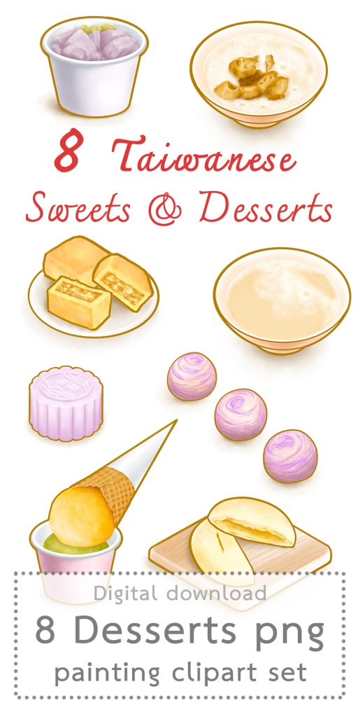 8 Taiwanese sweets and desserts illustration set, digital painting clipart